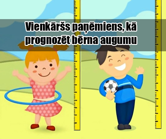 Interesanti: Vienkāršs paņēmiens, kā prognozēt bērna augumu