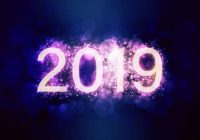 Cik liela iespējamība, ka Tu 2019. gadā iemīlēsies?!