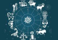 Noskaidro, ar kuru zodiaka zīmi tev ir daudz kopīga
