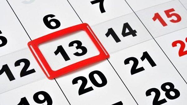 Piektdiena – 13. datums: ko aizliegts darīt šajā dienā?