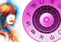 Šīs 3 zodiaka zīmes dod labākos mīlas padomus