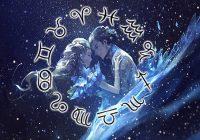 Laimīgākās zodiaka zīmes, kurām jūnijs būs pats, pats kaislīgākais mēnesis