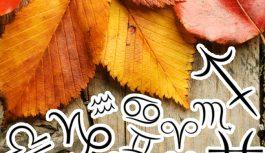 Zodiaka zīmes, kurām ir pašas augstākās iespējas oktobra mēnesī izveidot romantiskas attiecības