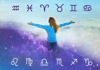 Saistošais horoskops. Kāpēc cilvēki tev vēlas būt līdzās, atkarībā no tavas zodiaka zīmes